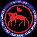 Ассоциация КФХ и кооперативов Республики Саха (Якутия)